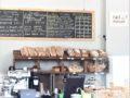Boulangerie Les Délices du Village maintenant ouverte