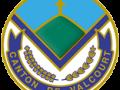 Offre d'emploi du Canton de Valcourt : Adjoint inspection